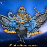 Why Is This Shani Jayanti Even More Special This Year?